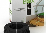 Комплект Green Box AGRO 14GBA-650
